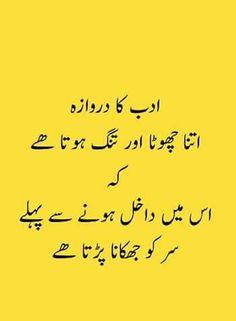 1000 urdu quotes on pinterest romantic poetry mirza
