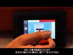 3次元測定器 3D Disto : 水平方向に任意の角度でレーザー照射 - YouTube