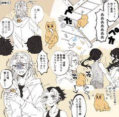 🍲ゆききのこ👨🌾2月💎⚡️い19・20 (@yunonoko) さんの漫画 | 38作目 | ツイコミ(仮) Doujinshi, Snoopy, Fan Art, Manga, Demons, Twitter, Anime, Fictional Characters, Manga Anime