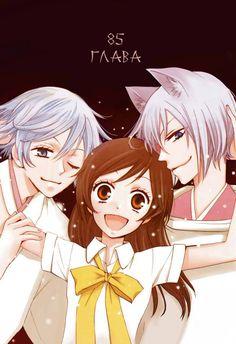 Чтение манги Очень приятно, Бог 15 - 85 - самые свежие переводы. Read manga online! - ReadManga.me