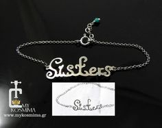 Handmade personalized name bracelet  Handwriting by MyKosmima