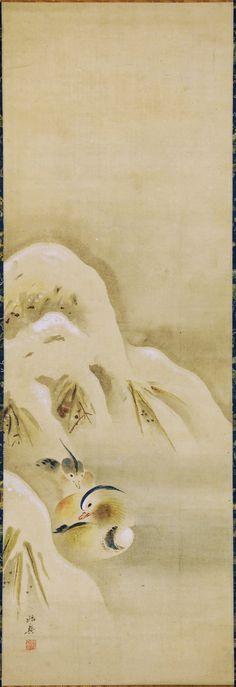 Japanese hanging scroll. Mandarin ducks and plant in the snow. Watanabe Shiko (渡辺始興). Rinpa School. Edo Period. 18th century. British Museum.