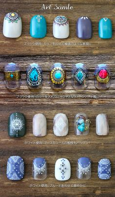 Liking the bottom row. Cute Nail Art, Gel Nail Art, Fancy Nails, Pretty Nails, Japan Nail, Self Nail, Japanese Nail Art, Manicure Y Pedicure, Blue Nails