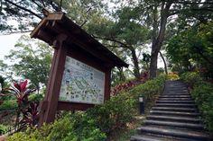 Taiwan 森林步道導覽.JPG