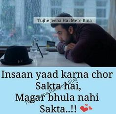 Hindi Quotes, Sad Quotes, Quotations, Sad Words, True Words, Missing Quotes, Girly Attitude Quotes, Heart Touching Shayari, Truth Of Life