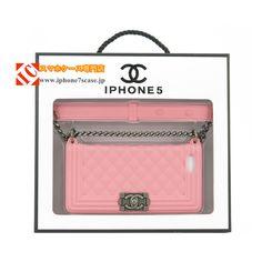 Chanel芸能人愛用アイフォン8/7s/7 plusケースiphone5se/6s斜め掛けショルダーチェーン付きバッグ型菱型