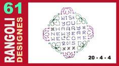 Rangoli Designs For Beginners 61 (Easy New Year / Sankranthi Ugadi Muggulu)