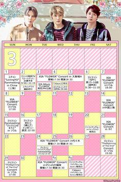"""春らしくてステキ""""@60suuchun02: ◆JYJ 3月スケジュールカレンダー """""""