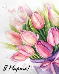 Tulip Painting, Watercolour Painting, Painting & Drawing, Watercolors, Watercolor Cards, Watercolor Illustration, Watercolor Flowers, Painting Inspiration, Flower Art