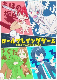 Vocaloid, Anime Chibi, Anime Art, Song Images, Otaku, Aesthetic Japan, Satsuriku No Tenshi, Natsume Yuujinchou, Cartoon Games
