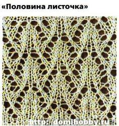 Традиционные узоры вязания шалей спицами