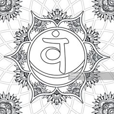 Vector Art Coloring Page