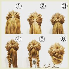 Brief Guide on How to Style Hair without Heat Updo Hairstyles Tutorials, Wedding Bun Hairstyles, No Heat Hairstyles, Braided Hairstyles, Black Tie Hairstyle, Cute Updo, Medium Hair Styles, Long Hair Styles, Hair Upstyles