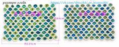Вязание. Штучки от Леворучки.'s album Crochet Motif, Album, Blanket, Magic, Blankets, Cover, Comforters, Card Book