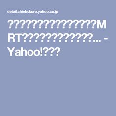 台北の桃園空港から台北駅までのMRTはもう開通したでしょうか... - Yahoo!知恵袋