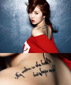 Hyuna - My mother is the heart that keeps me alive tattoo