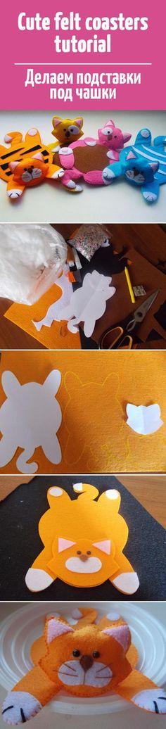 """Делаем из фетра милые подставки под чашки """"Котики"""" / Cute felt coasters tutorial"""