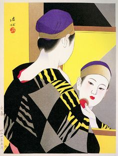 In the Backstage  by Ito Shinsui, 1955  (published by Watanabe Shozaburo)