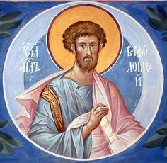 Byzantine Icons, Art Icon, Orthodox Icons, Saints, Baseball Cards, Fresco