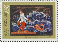 Russische postzegel Piggelmee