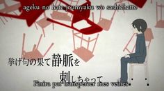 Kagamine Rin - Lost One no Goukoku (The Lost One's Weeping)【French Sub +...