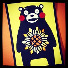 Hello, July! papercutting: Kumamon ( ̄(工) ̄) くまモン