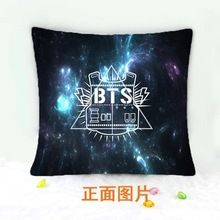 kpop bts bulletproof club de jeunes nébuleuse double- face design confortable oreiller(China (Mainland)) Support Pillows, Kpop Merch, Its My Bday, 16th Birthday, Dear God, Cushions On Sofa, I Fall In Love, Pillow Covers, Cool Stuff
