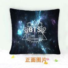 kpop bts bulletproof club de jeunes nébuleuse double- face design confortable oreiller(China (Mainland))