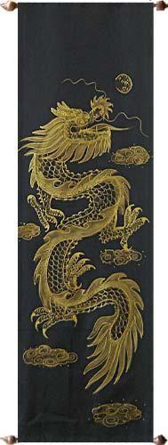 Oriental Scrolls :: Martial Dragon