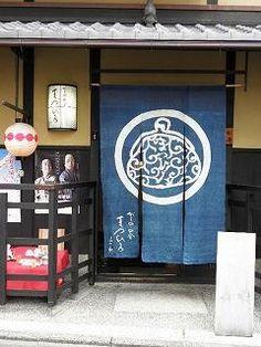 まつひろ商店 ガマ口専門店 Noren Curtains, Japanese Things, Japanese Characters, Textiles, Curtain Designs, Japanese Fabric, Japanese Design, Wabi Sabi, Shibori