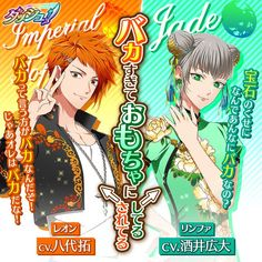 ダッシュ! (680×680) Gaming Banner, Games, Anime, Fictional Characters, Gaming, Anime Shows, Toys, Game, Spelling