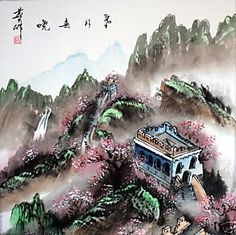 Amazing Chinese landscape and drawing. Chinese Landscape Painting, Chinese Painting, Chinese Art, Landscape Paintings, Watercolor Paintings, Landscapes, Oriental Design, China Travel, Asian Art
