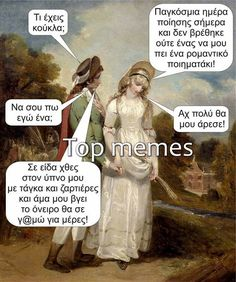Funny Greek Quotes, Funny Quotes, Ancient Memes, Top Memes, Just Kidding, Funny Stories, Funny Pictures, Jokes, Lol