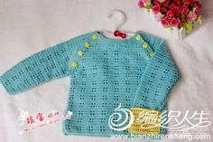 Crochet: sweater for baby