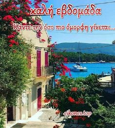 Good Morning, Mansions, Night, House Styles, Bom Dia, Mansion Houses, Bonjour, Manor Houses, Fancy Houses