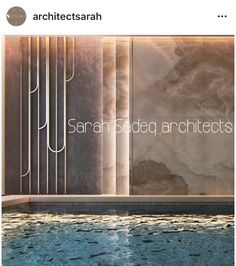 Sarah Sadeq architects Interior Walls, Luxury Interior, Modern Interior, Cladding Design, Wall Cladding, Entrance Signage, Feature Wall Design, Motif Art Deco, Landscape Walls
