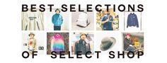 この春買うべきモノ、この春行くべきセレクトショップ。特集『Best Selections Of Select Shop』 | EYESCREAM.JP - For Creative Living