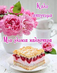 Vanilla Cake, Good Morning, Cheesecake, Desserts, Greek, Food, Buen Dia, Tailgate Desserts, Deserts