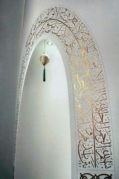 Calligraphie Arabe Via Archi-Art