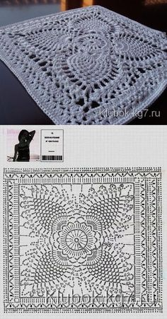 How to Crochet a Little Black Crochet Dress Crochet Tablecloth Pattern, Crochet Bedspread, Crochet Square Patterns, Crochet Blocks, Crochet Pillow, Crochet Diagram, Crochet Squares, Crochet Motif, Crochet Designs