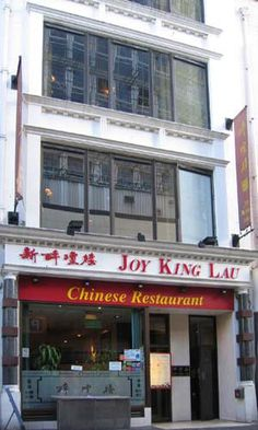 Joy King Lau - my go to place for dim sum in Chinatown