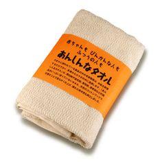 あんしんなタオル/大判バスタオル 3990yen 吸水性が高く肌に優しいタオルセット