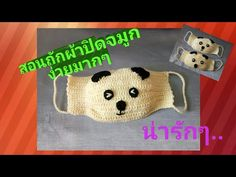 Tapas, Snoopy, Face Masks, Crochet Hats, Fictional Characters, Crochet Baby Dresses, Diy And Crafts, Hand Knitting, Tejidos