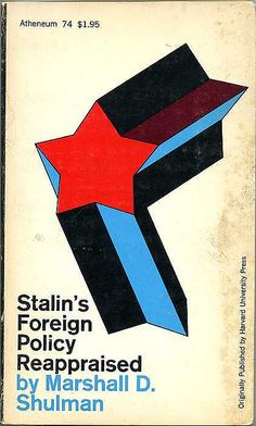 cover design by Milton Glaser 1965