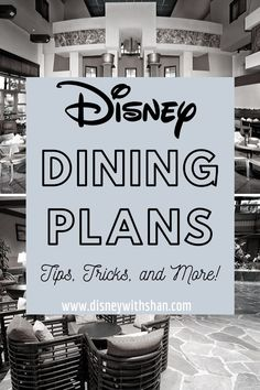 2020 Disney Dining Plans Explained, Tips, Tricks, and More for your Walt Disney World Vacation Disney World Secrets, Disney World Hotels, Disney World Food, Disney World Florida, Walt Disney World Vacations, Disney World Tips And Tricks, Disney Tips, Disney Parks, Disney Worlds