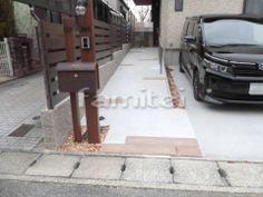 施工例玄関スロープ バリアフリー 段差ステップ解消