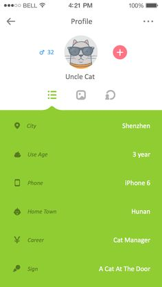 Mobile, app, material design, green, dark, minimalistic, colors, bright
