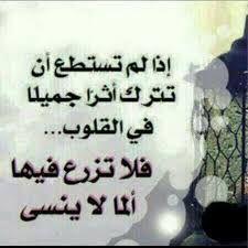 Image Result For كلمات عن الحياه المؤلمه Success Quotes Quotes Lightening