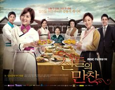 Feast of the Gods - Korean Drama...I just started watching this show.  Just after the first episode I was crying.  Amazing cooking scenes...excited to see more!