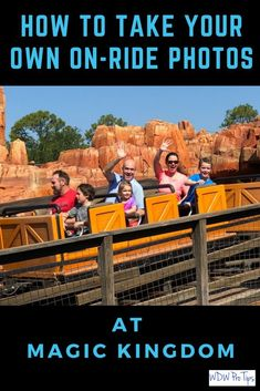Taking pictures can be a huge part of your Walt Disney World vacation. Today, I'm going to show you how to get great on-ride photos of your friends and family riding attractions at Magic Kingdom! #DisneyPhotos #DisneyPics #Photopass #MagicKingdom #OnRideP